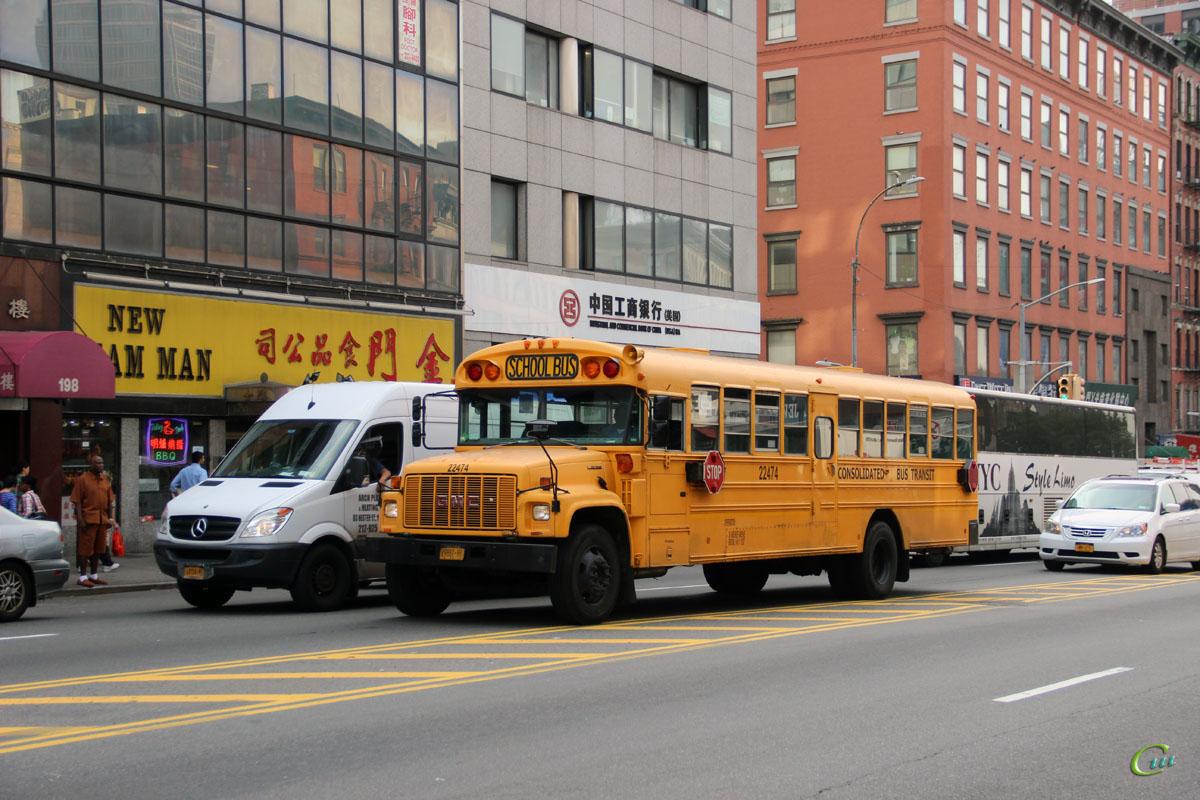 Нью-Йорк. Blue Bird CV200 29887-BB
