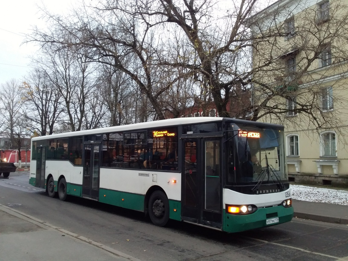 Санкт-Петербург. Волжанин-6270.00 х971мс