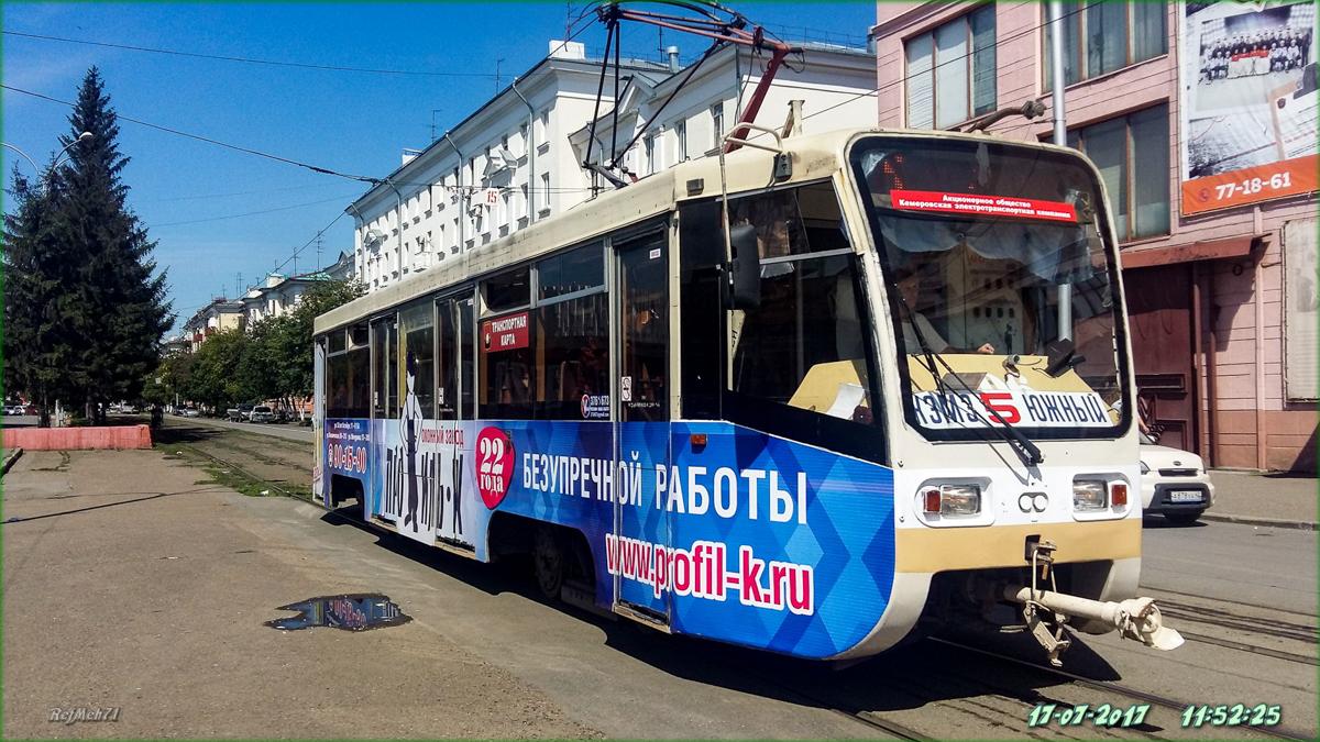 Кемерово. 71-619КТ (КТМ-19КТ) №206