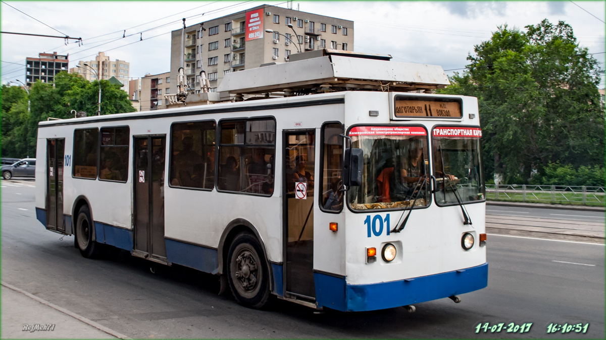 Кемерово. ЗиУ-682 КР Иваново №101