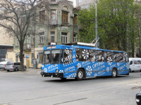Днепр. ЮМЗ-Т2 №2532