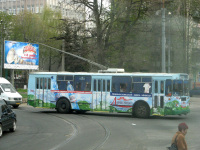 Днепр. ЗиУ-682Г-016 (018) №1141