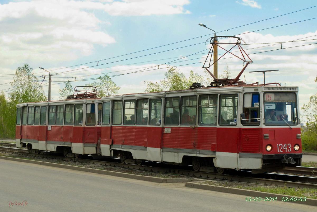 Челябинск. 71-605 (КТМ-5) №1243, 71-605 (КТМ-5) №1244