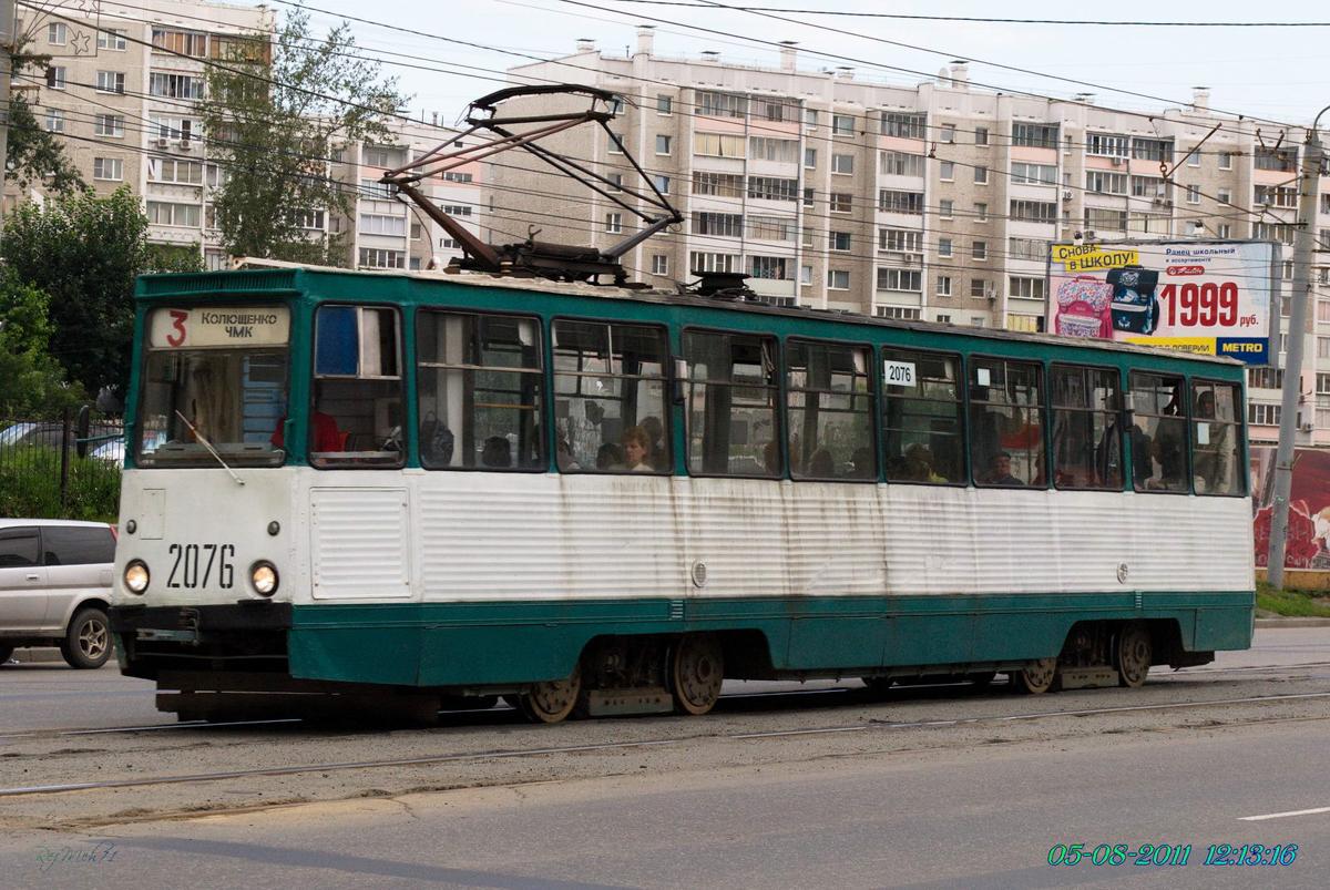 Челябинск. 71-605 (КТМ-5) №2076