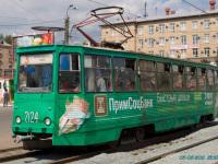 Челябинск. 71-605 (КТМ-5) №2124