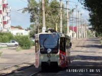 Улан-Удэ. 71-619КТ (КТМ-19КТ) №61