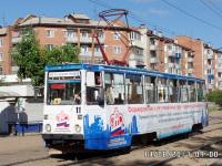 Улан-Удэ. 71-605 (КТМ-5) №11