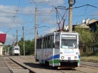 Улан-Удэ. 71-605 (КТМ-5) №40, 71-605А (КТМ-5А) №38