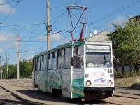 Улан-Удэ. 71-605 (КТМ-5) №40