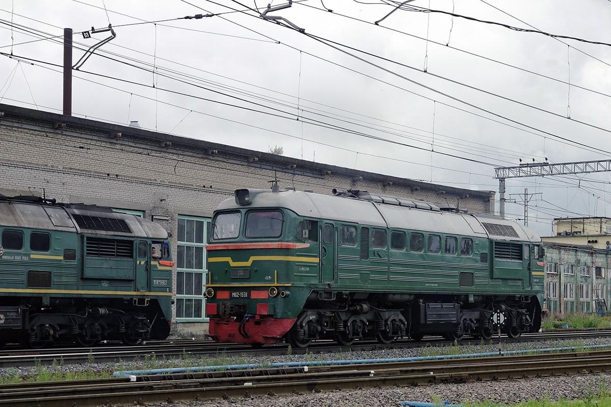 Санкт-Петербург. М62-1539, М62-1580