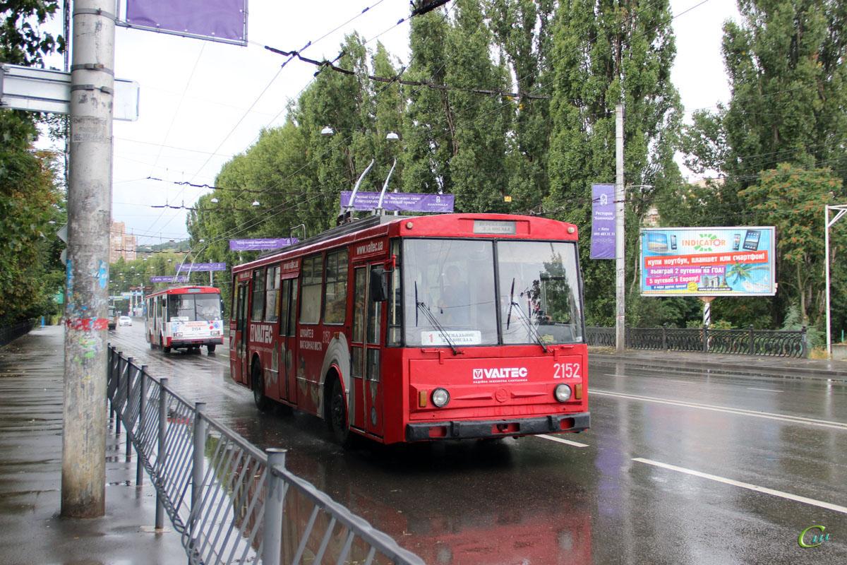 Симферополь. Škoda 14Tr11/6 №2152