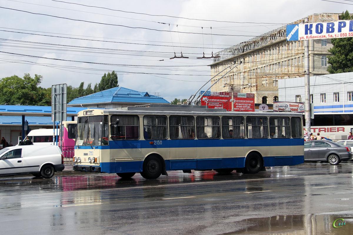 Симферополь. Škoda 14Tr11/6 №2150