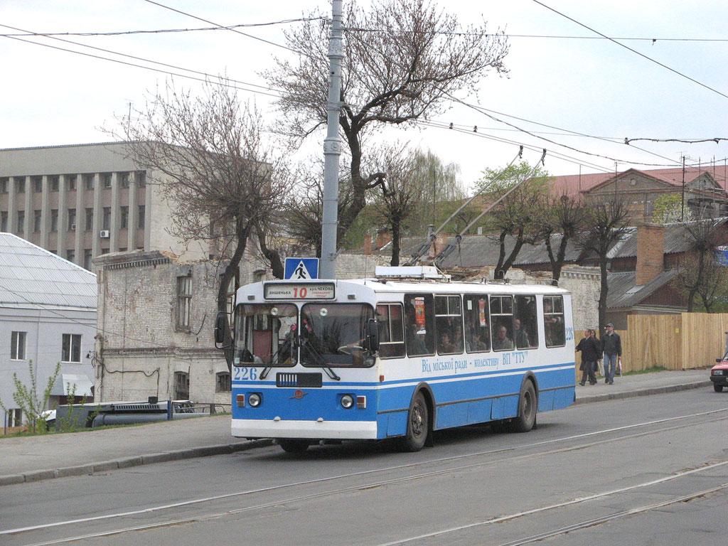 Винница. ЗиУ-682Г-016 (012) №226