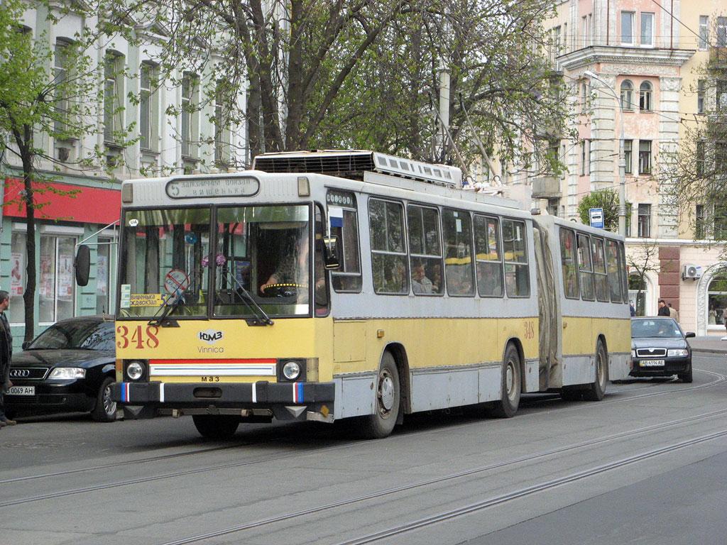 Винница. ЮМЗ-Т1 №348