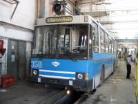 Винница. ЮМЗ-Т1 №350