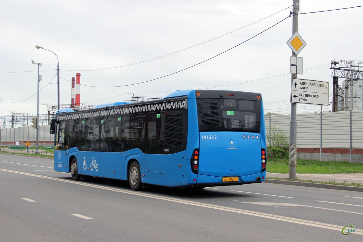 Москва. НефАЗ-5299-40-52 (5299JP) оо708
