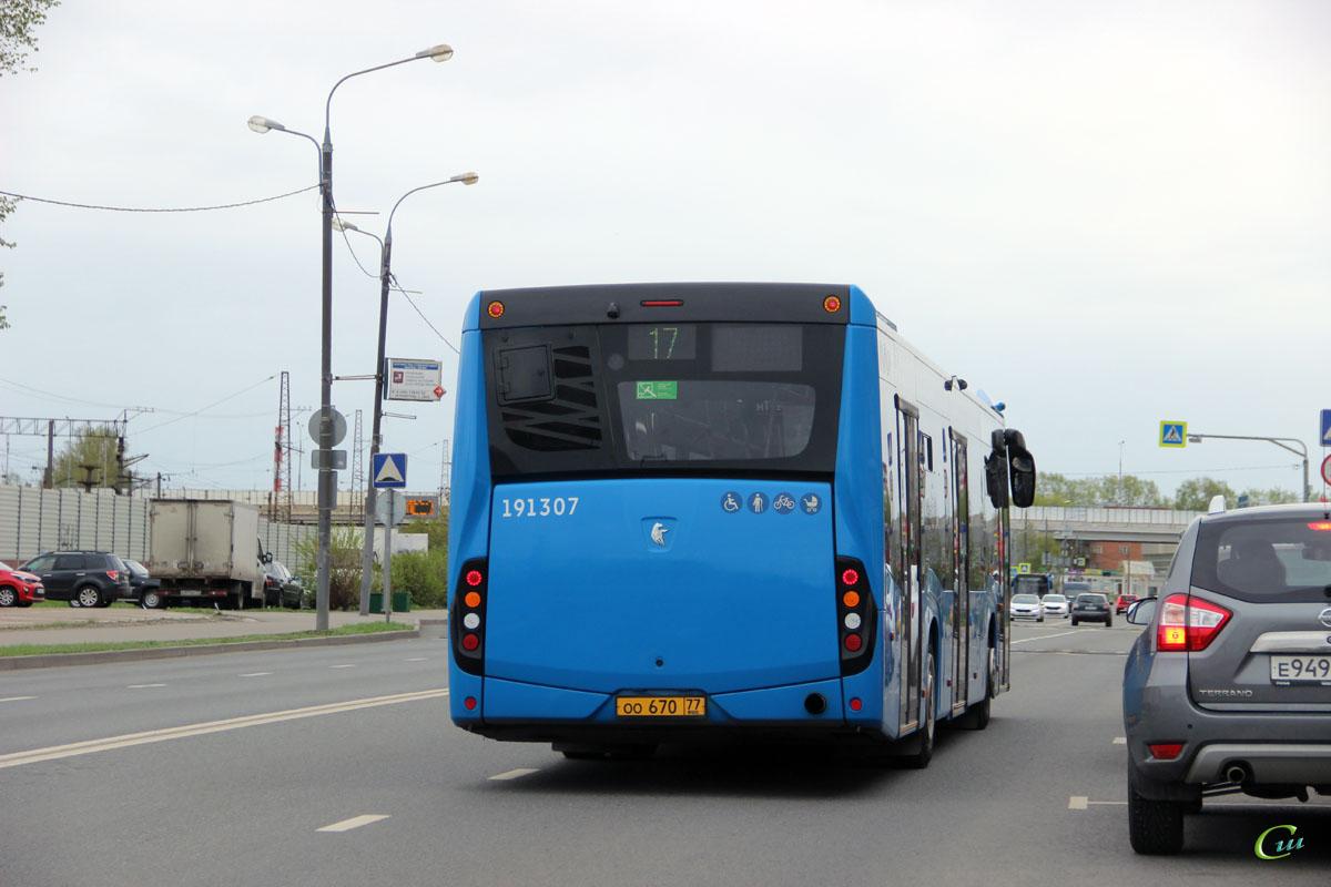 Москва. НефАЗ-5299-40-52 (5299JP) оо670