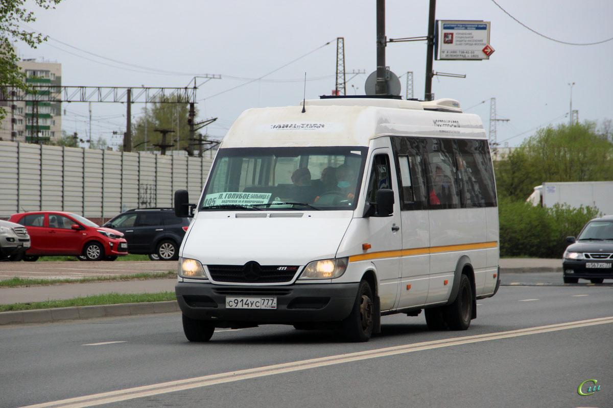 Москва. Луидор-2232 (Mercedes-Benz Sprinter) с914ус
