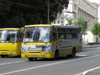 Мариуполь. Богдан А09202 AH1563BH
