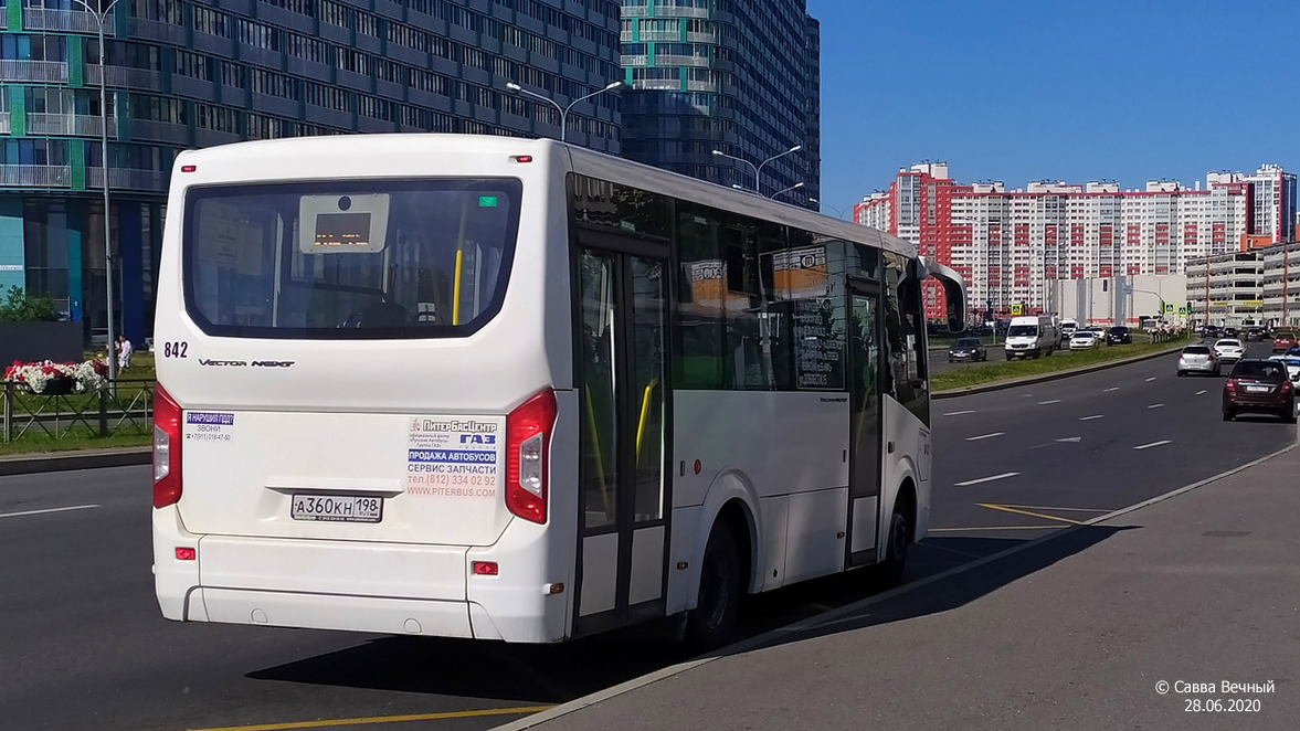 Санкт-Петербург. ПАЗ-320435-04 Vector Next а360кн