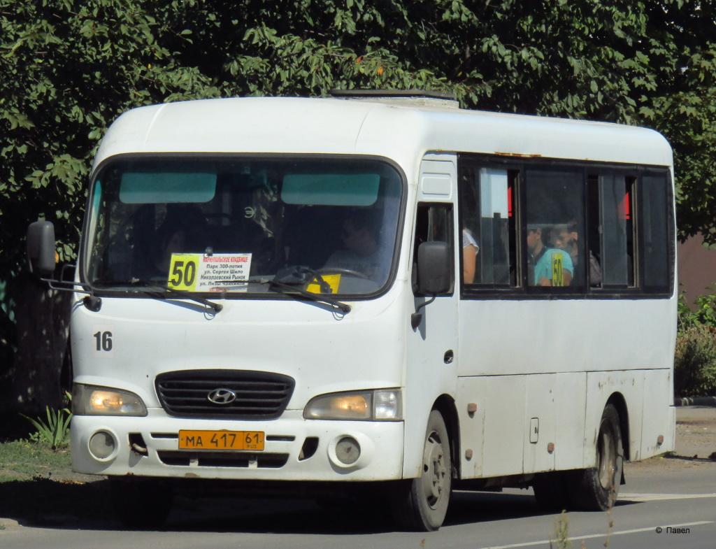 Таганрог. Hyundai County LWB ма417