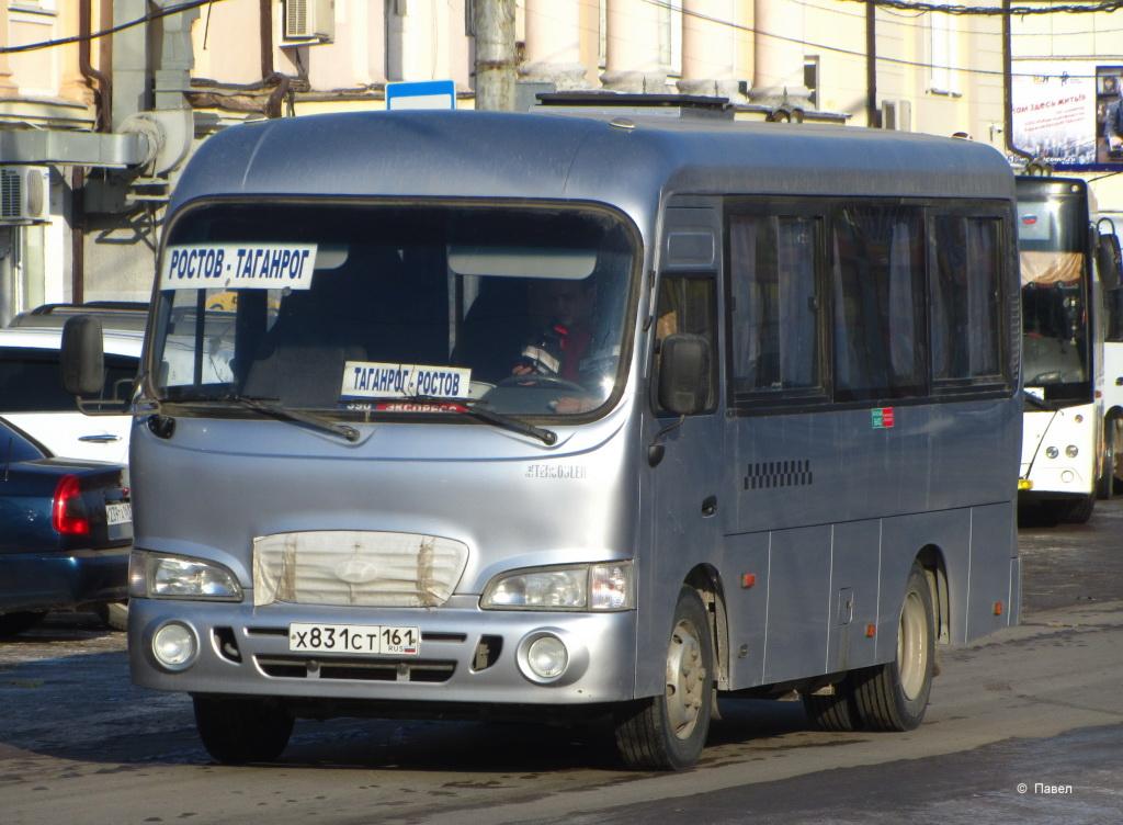 Таганрог. Hyundai County SWB х831ст
