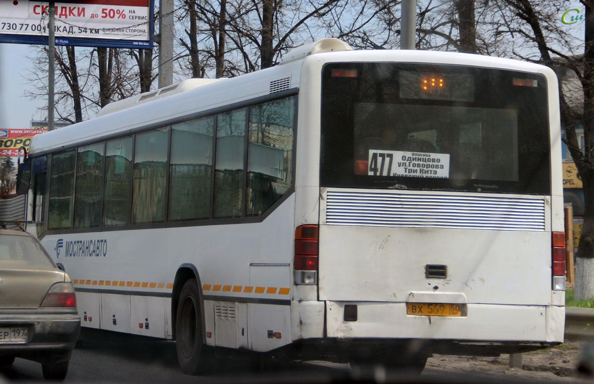 Одинцово. Mercedes-Benz O345 Conecto H вх569