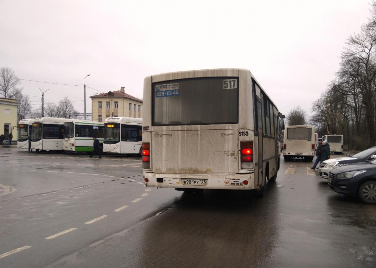 Гатчина. ПАЗ-320402-05 в981ру