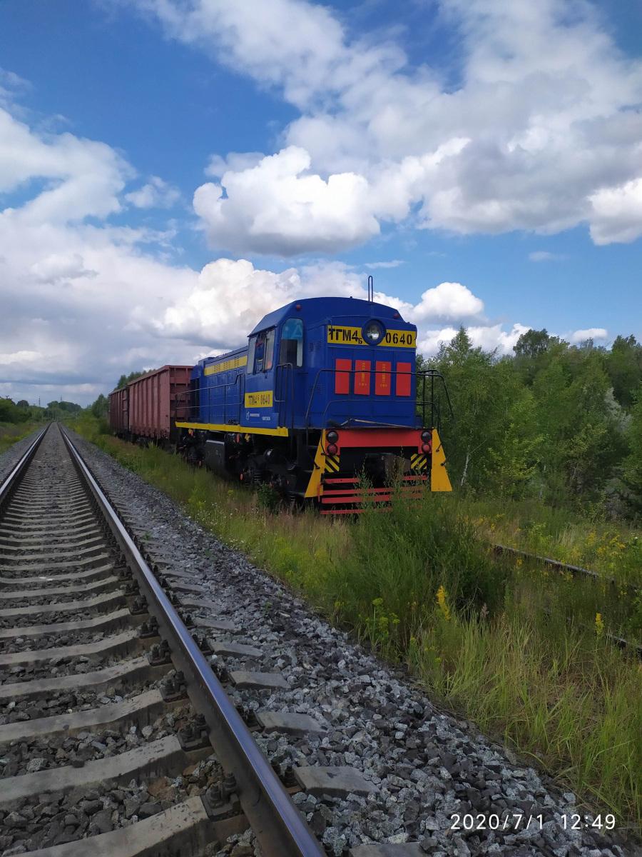 Челябинск. ТГМ4Б-0640