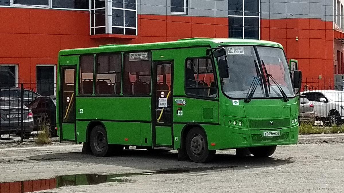 Курган. ПАЗ-320302-22 Вектор т049мм