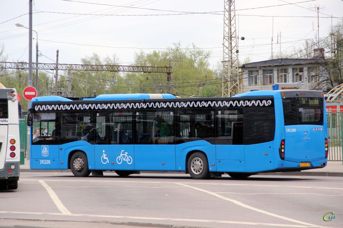Москва. НефАЗ-5299-40-52 (5299JP) оо674