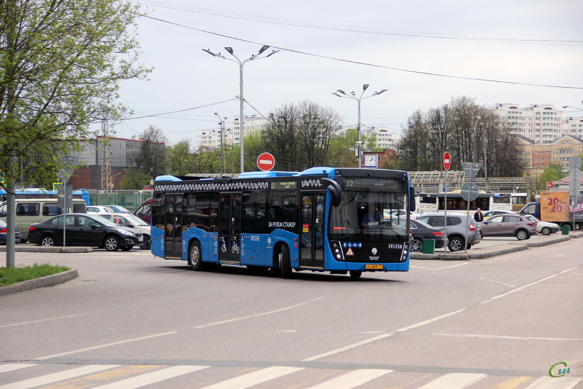 Москва. НефАЗ-5299-40-52 (5299JP) ро609