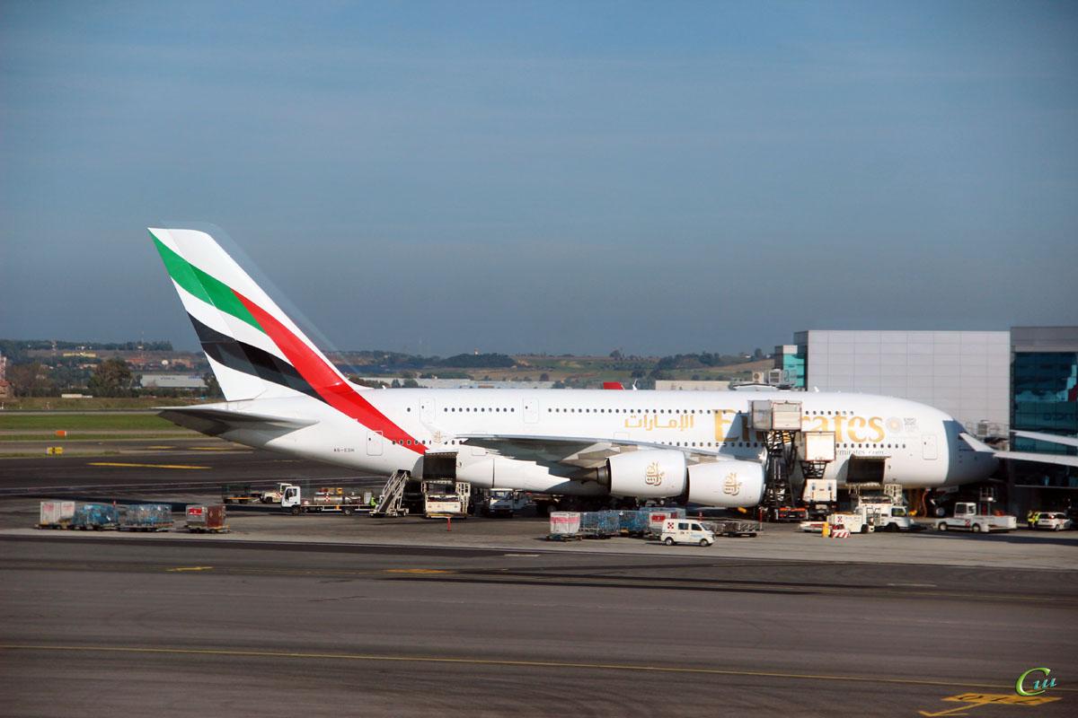 Рим. Самолет Airbus A380 (A6-EOH) авиакомпании Emirates