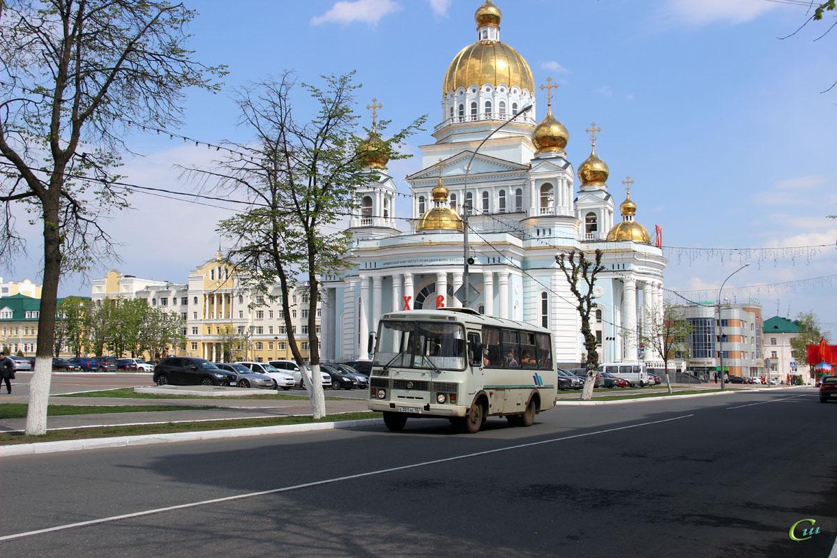 Саранск. ПАЗ-32053 е301нк