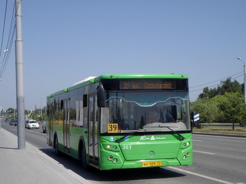 Тюмень. ЛиАЗ-5292.65 ао129