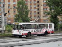 Смоленск. ЗиУ-682 (УРТТЗ) №002