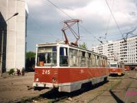 Новокузнецк. 71-605А (КТМ-5А) №245, 71-605А (КТМ-5А) №247