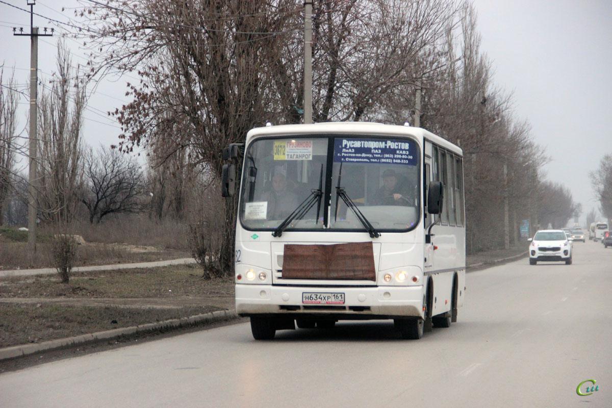 Таганрог. ПАЗ-320302-11 н634хр