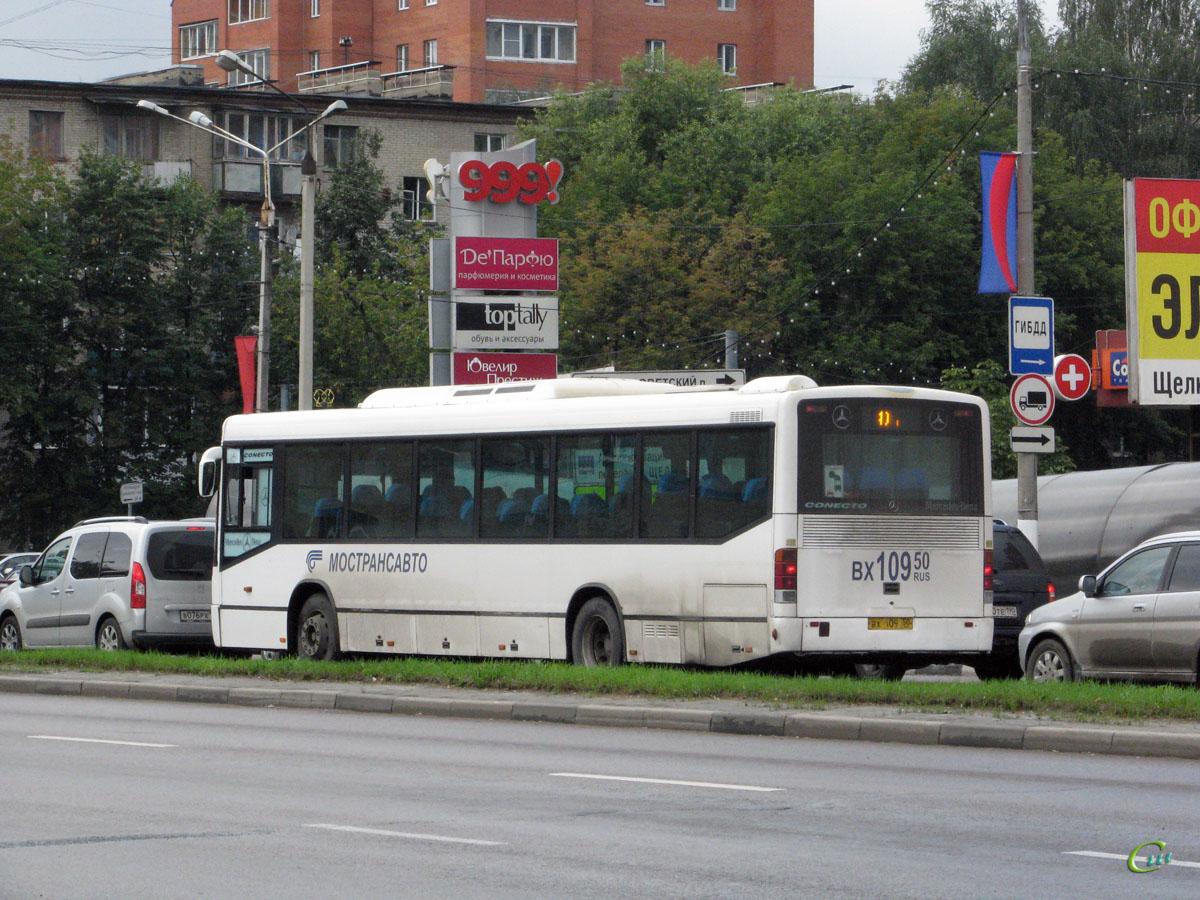 Автобус красный картинки серия
