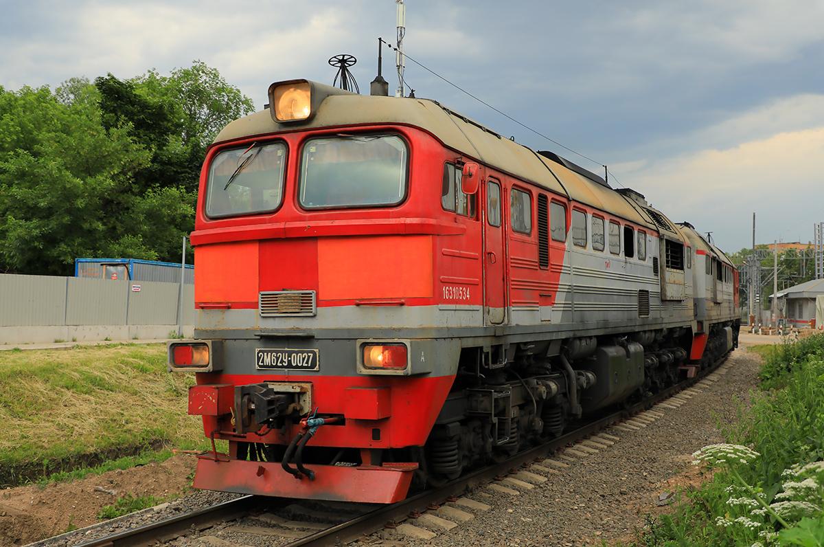 Москва. 2М62У-0027