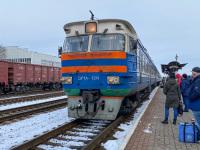 Пинск. ДР1А-126