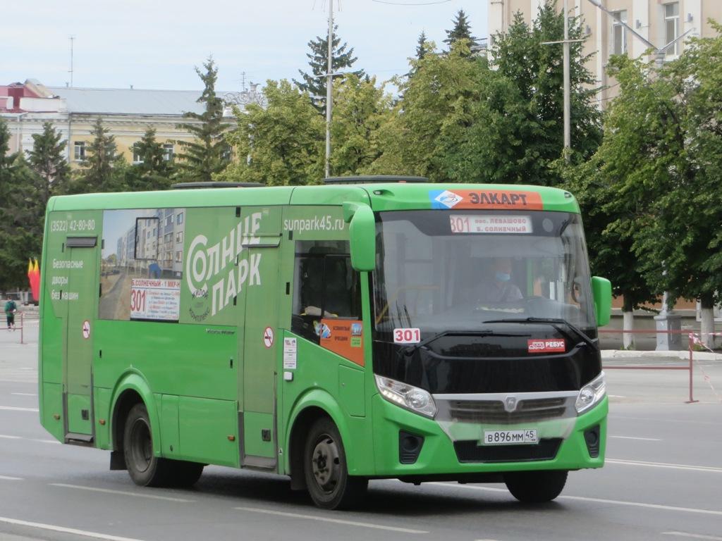 Курган. ПАЗ-320405-04 Vector Next в896мм