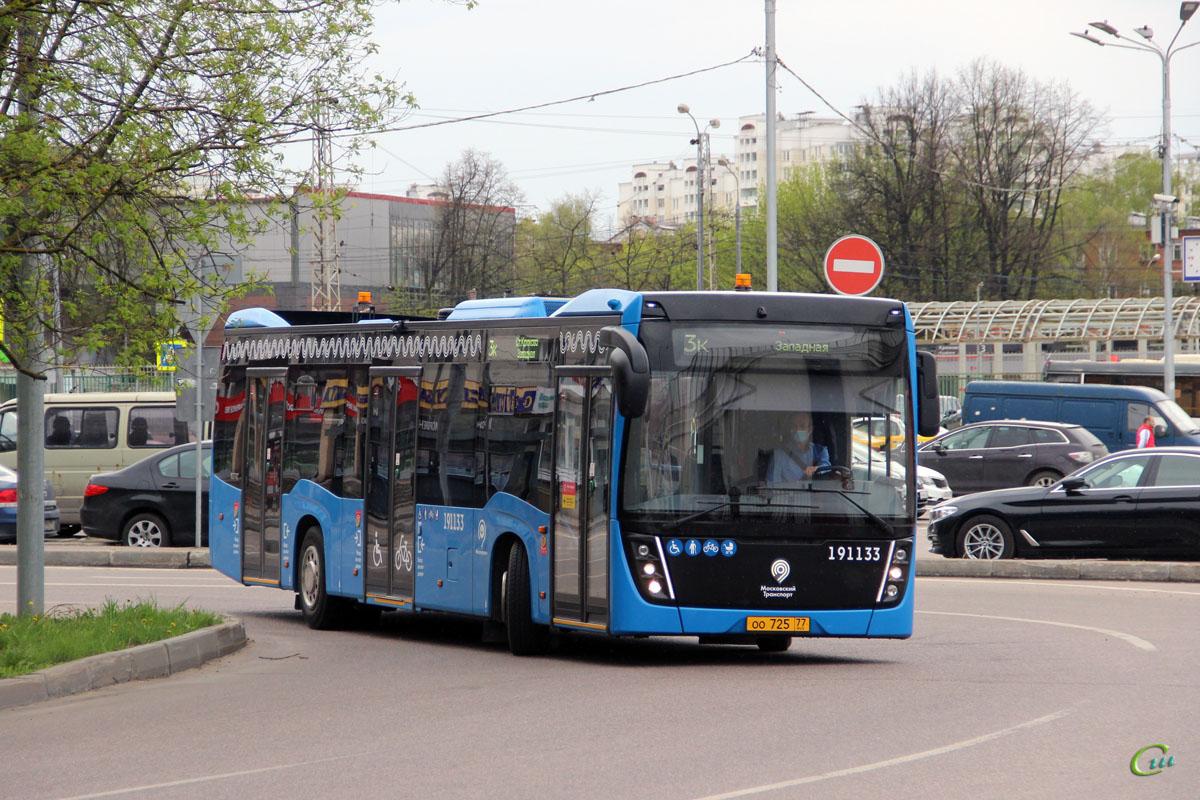 Москва. НефАЗ-5299-40-52 (5299JP) оо725