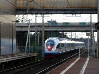 Московская область. ЭВС1-07