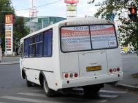 Тюмень. ПАЗ-32053 ан954