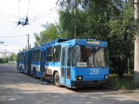 Горловка. ЮМЗ-Т1 №259