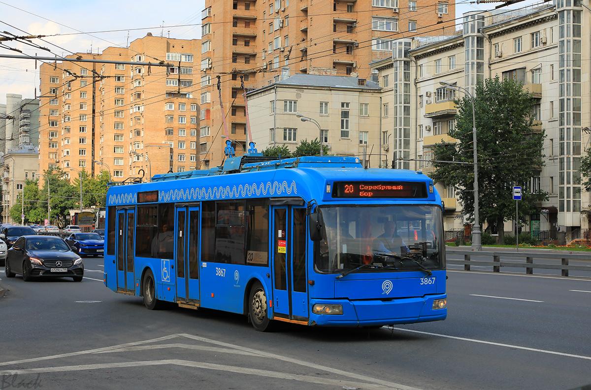 Москва. АКСМ-321 №3867