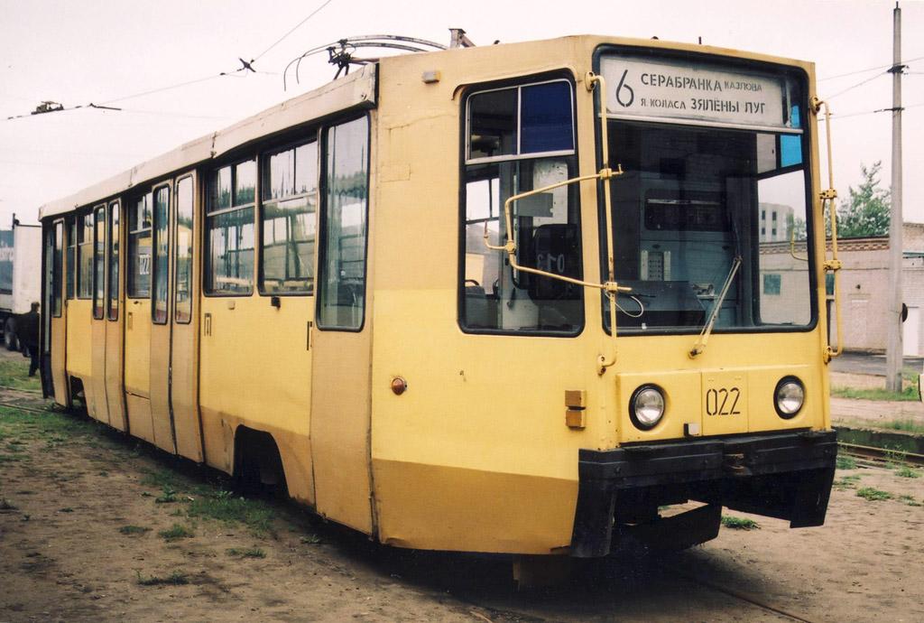 Минск. 71-608К (КТМ-8) №022
