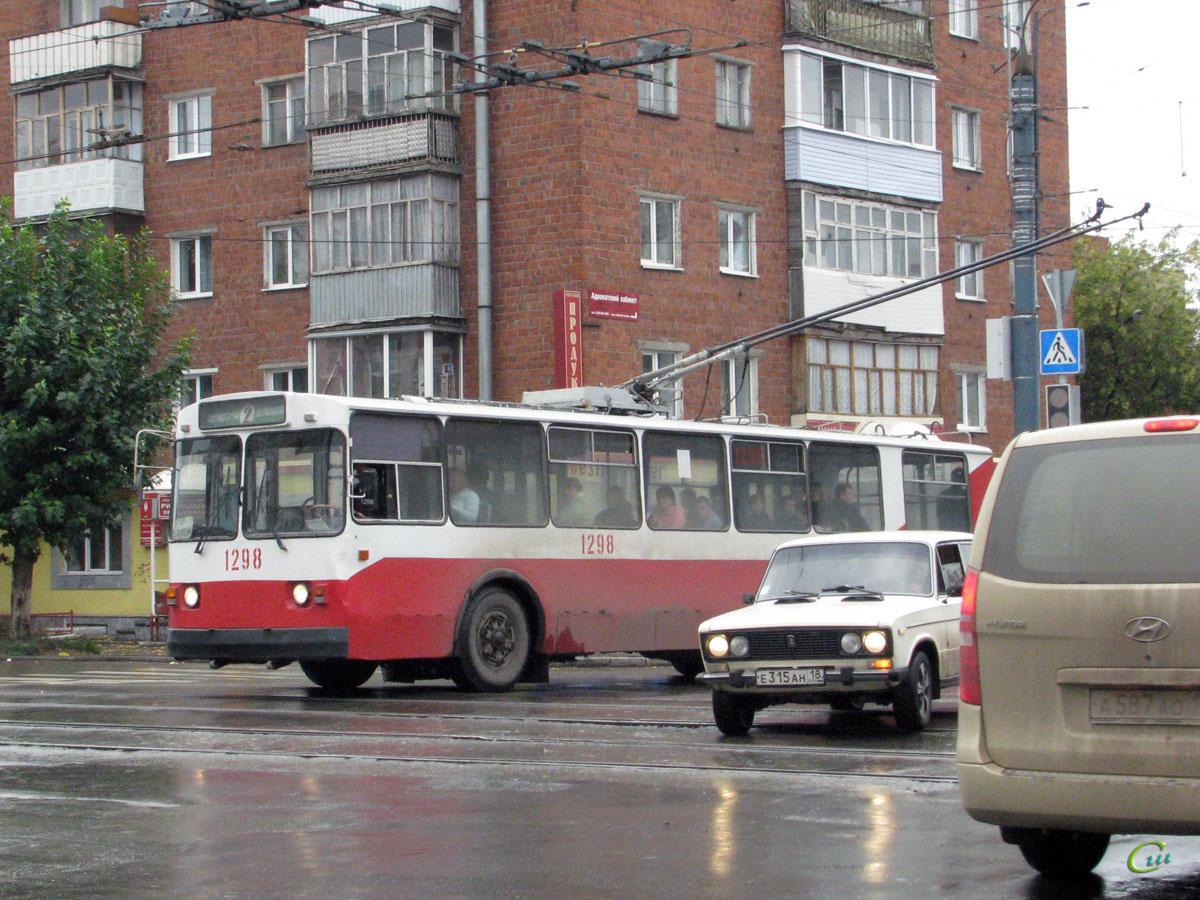 Ижевск. ЗиУ-682Г00 №1298