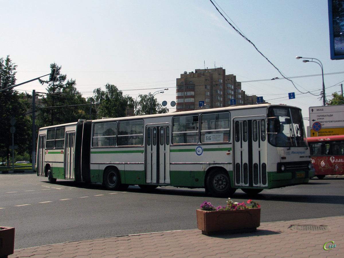 Москва. Ikarus 280.33M ан650
